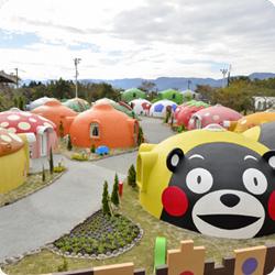 Aso Farm Resort