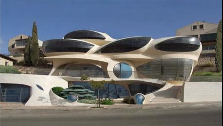 Dome Modern 1