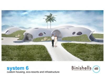 FerroCement Binishells 1