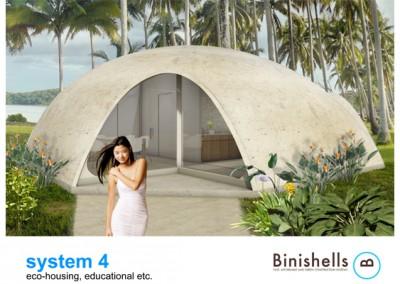 FerroCement Binishells 2